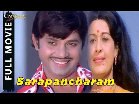 Sarapancharam│Full Malayalam Movie│Jayan, Sheela