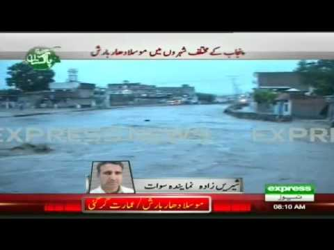 flood in mingora city swat valley pakistan