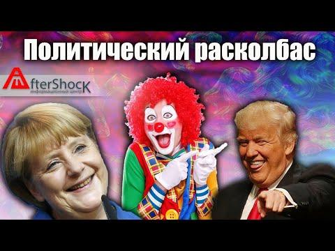 Сергей Брекотин. Экономический расколбас. Начало конца. 15.07.2019