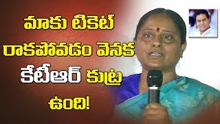 Konda Surekha and Murali Press Meet | Questions TRS Party and KTR For Denying Her Ticket | iNews - INEWS