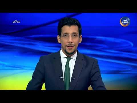 نشرة أخبار التاسعة مساء   السعودية تحتفل بذكرى عيدها الوطني 89  (23 سبتمبر)