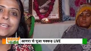 Zee News visits houses of 46 CRPF personnel killed in Pulwama terror attack - ZEENEWS