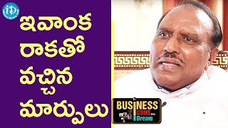 GBK Rao About Ivanka Trump's Visit To Hyderabad || Business Icons With iDream - IDREAMMOVIES