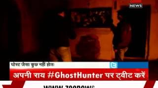 Zee Media unravels the secret behind Meerut's most haunted house- Part 2 - ZEENEWS