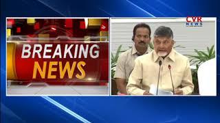 CM Chandrababu Teleconference with Officials over Neeru Chettu Pragathi | CVR News - CVRNEWSOFFICIAL