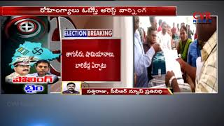 Election Arrangements in Rangareddy | Telangana Assembly Elections 2018 | CVR News - CVRNEWSOFFICIAL