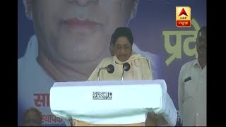 The day I resigned from RS, I had decided to aware people of BJP's poor policies: BSP Chie - ABPNEWSTV
