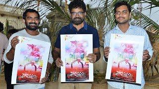 Director Sukumar Launches Mytrivanam Movie Greeting | TFPC - TFPC