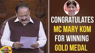 Venkaiah Naidu Congratulates MC Mary Kom For Winning Gold Medal | Rajya Sabha | Mango News - MANGONEWS