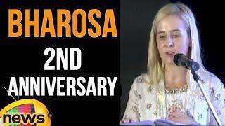 BHAROSA 2ND Anniversary Elea Grader of My choices Speech | Mango News - MANGONEWS