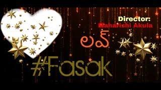 Love (లవ్) #fasak || Telugu Shortfilm 2018||KonaseemaKurrollu|| - YOUTUBE