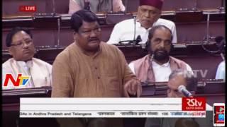 Rajya Sabha Question Hour 01 || Parliament Monsoon Session || 26-07-2017 || NTV - NTVTELUGUHD