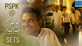 Pawan Kalyan @ A Aa Movie Sets | Nithiin | Samantha | Trivikram | TFPC - TFPC