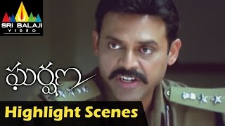 Gharshana Movie Highlight Scenes | Venkatesh, Asin | Sri Balaji Video - SRIBALAJIMOVIES