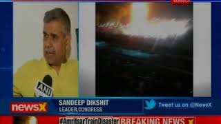 Amritsar train accident: After negligence kills 59; angry protesters attack police - NEWSXLIVE