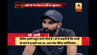 Sansani: Mohmmed Shami alleges wife Hasin Jahan of hiding about her first marriage and her - ABPNEWSTV