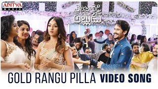Gold Rangu Pilla Video Song | Shailaja Reddy Alludu Songs | Naga Chaitanya, Anu Emmanuel - ADITYAMUSIC