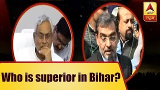Kaun Jitega 2019: RLSP superior than Nitish's JD(U) in Bihar? - ABPNEWSTV