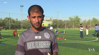Amputee Soccer Team Trains with Hope of International Competition - VOAVIDEO