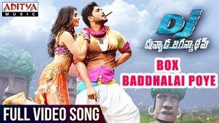 Box Baddhalai Poye Full Video Song | DJ Full Video Songs | Allu Arjun | Pooja Hegde | DSP - ADITYAMUSIC