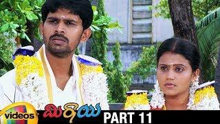 Mithai Latest Telugu Movie HD | Santosh | Prabha | Latest Telugu Movies | Part 11 | Mango Videos - MANGOVIDEOS