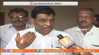 Nama Nageswara Rao Face To Face Over Dharmabad Court Issues Arrest Warrant To Chandrababu | iNews - INEWS