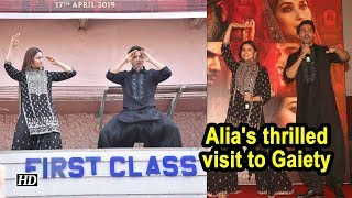 Alia's thrilled visit to Gaiety for Varun's 'FIRST CLASS' | Kalank - IANSLIVE