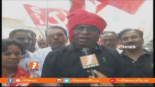 CPI Leaders And Activists Protest And Against Central Govt Over oil Price Hikes | iNews - INEWS