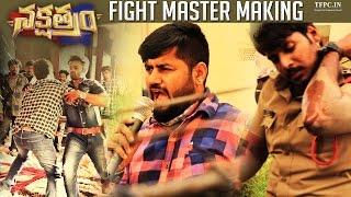 Nakshatram Movie Making | Fight Master Sridhar | TFPC - TFPC