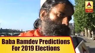 Kaun Jitega 2019: Swami Ramdev in an exclusive interview predicts 2019 elections result - ABPNEWSTV