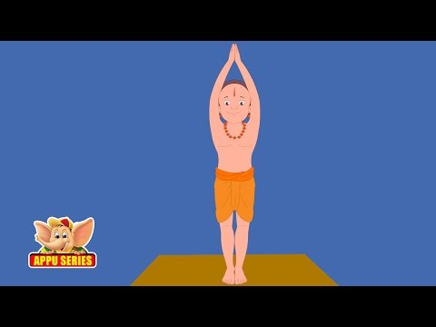 Learn Yoga - Urdhva Hastasana