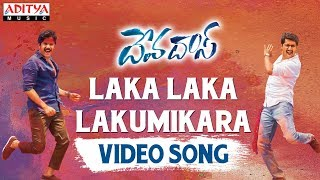 Laka Laka Lakumikara Video Song || Devadas Songs || Akkineni Nagarjuna, Nani, Rashmika - ADITYAMUSIC