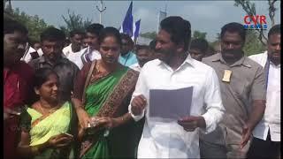 YS jagan Praja Sankalpa Yatra In Nellimarla    Vizianagaram district   CVR NEWS - CVRNEWSOFFICIAL