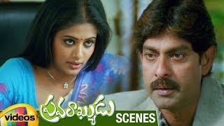 Priyamani Warns Jagapathi Babu | Pravarakyudu Movie Scenes | Jagapathi Babu | Priyamani - MANGOVIDEOS