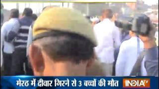 Wall collapses in Meerut: 3 kids dead, 2 injured - INDIATV