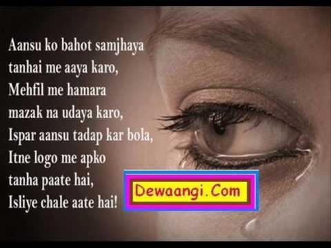 Saya Bhi Saath Jab Chor Jaye - Nusrat Fateh Ali Khan -C_upK-fdxe0