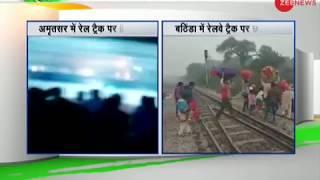 Deshhit: People in Bathinda performed Chhath Puja on railway tracks - ZEENEWS