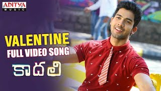 Valentine Full Video Song | Kaadhali Video Songs | Pooja K.Doshi, Sai Ronak, Harish Kalyan - ADITYAMUSIC