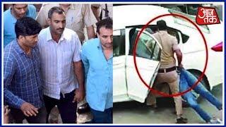Two Days After The Incident, Suspense Still Lingers In Gurugram Shooting Case - AAJTAKTV