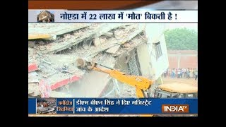 Greater Noida building collapse: Death toll touches 9; 4 held - INDIATV
