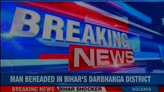 Man Beheaded Allegedly For Naming Town Square After PM Modi In Bihar's Darbhanga - NEWSXLIVE