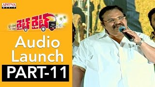 Right Right Audio Launch Live Part-11 || Sumanth Ashwin , Pooja Jhaveri, J.B - ADITYAMUSIC