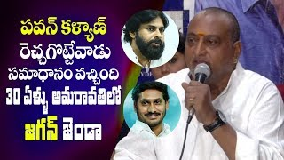 Pawan Kalyan got an answer, Jagan will be CM for 30 years: Comedian Prudhvi & Krishnudu Press meet - IGTELUGU