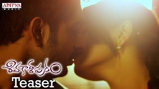 Sivakasipuram Teaser | Sivakasipuram Movie | Rajesh Sri Chakravarthy, Priyanka Sharma - ADITYAMUSIC