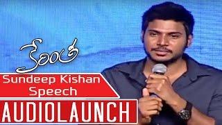 Hero Sundeep Kishan Speech At Kerintha Audio Launch || Sumanth Ashwin, Sri Divya || Mickey J Meyer - ADITYAMUSIC