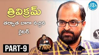 Writer Abburi Ravi Exclusive Interview Part #9    Frankly With TNR    Talking Movies With iDream - IDREAMMOVIES