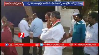 Congress Praja Bharosa Bus Yatra Begins From Madakasira Constituency | Anantapur | iNews - INEWS