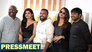 Meeku Matrame Chepta Pre Release Press Meet | TFPC - TFPC
