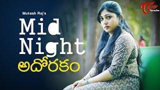Midnight Biryani | Telugu Web Series | Epi 2 | Mukesh Raj | TeluguOne - TELUGUONE