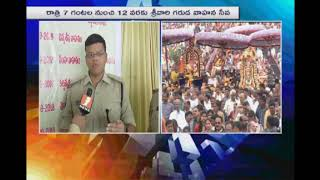 SP Abhishek Face To Face Over Security Arrangements For Garuda Seva In Tirumala | iNews - INEWS